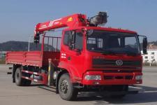 STQ5188JSQ5-徐工吊机(STQ5188JSQ5随车起重运输车)(STQ5188JSQ5)
