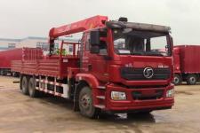 陕汽随车起重运输车(SX5250JSQHB584随车起重运输车)(SX5250JSQHB584)