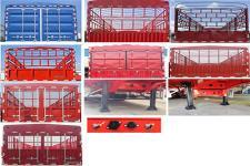 中集牌ZJV9407CCYSZ型倉柵式運輸半掛車圖片