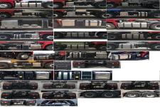陜汽牌SX4250XD4Q1型牽引汽車圖片