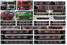 豪沃牌ZZ1187K501GF1型載貨汽車圖片