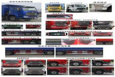 豪瀚牌ZZ3315V4466F1型自卸汽車圖片