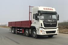 东风前四后六货车350马力20505吨(DFH1310A8)