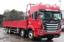 江淮前四后八货车375马力18870吨(HFC1311P1K5H45WS)