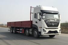 东风前四后八货车466马力20105吨(DFH1320D)