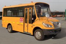 5.7米宇通ZK6575DX63幼儿专用校车