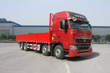 豪沃前四后八货车404马力18155吨(ZZ1317V466HF1L)