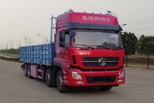 东风前四后八货车340马力17555吨(DFV1318GP6N)