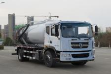 新东日牌YZR5180GXWE6型吸污车(YZR5180GXWE6吸污车)(YZR5180GXWE6)