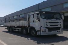 五十铃前四后八货车301马力19070吨(QL1310FVFH)