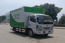 國六東風多利卡雙疊螺機污水凈化處理車
