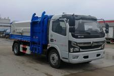 聚尘王牌HNY5120ZZZE6型自装卸式垃圾车