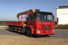 国六东风牌DFZ5258JSQSZ6D型随车起重运输车(DFZ5258JSQSZ6D随车起重运输车)(DFZ5258JSQSZ6D)