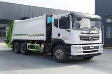 東風華神18方壓縮式垃圾車最新報價 銷售熱線: