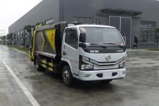 凱力風牌KLF5071ZYSE6型壓縮式垃圾車價格