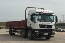 汕德卡国六前四后四货车245马力15845吨(ZZ1256N56CGF1)