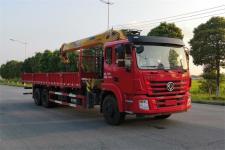 程力随车吊(DFZ5258JSQSZ6D1随车起重运输车)(DFZ5258JSQSZ6D1)