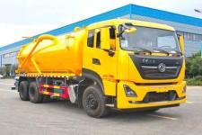 程力牌CL5250GXW6HQ型吸污车(CL5250GXW6HQ吸污车)(CL5250GXW6HQ)