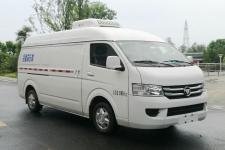 國六福田G7面包冷藏車|福田面包疫苗藥品冷藏運輸車