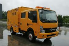 國六東風雙排座救險車/電力搶修車
