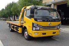 程力重工牌CLH5090TQZD6型清障车