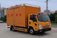 國六江鈴工程救險車/排水工程應急救險車/皮卡工程救險車