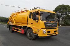 国六东风牌DFZ5180GXWEX8型吸污车(DFZ5180GXWEX8吸污车)(DFZ5180GXWEX8)