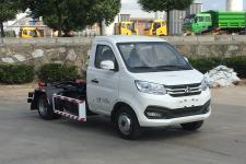 楚胜牌CSC5032ZXX6SC型车厢可卸式垃圾车