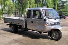 五征牌7YPJZ-23150P1型三轮汽车