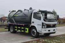 纵昂牌CLT5120GXWEQ6型吸污车(CLT5120GXWEQ6吸污车)(CLT5120GXWEQ6)
