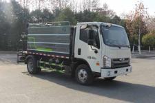 縱昂牌CLT5043TDYBJ6型多功能抑塵車