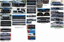 福田牌BJ2037Y2MBV-3D型多用途越野貨車圖片