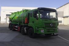 东风牌DFZ5310GXWSZ6D型吸污车(DFZ5310GXWSZ6D吸污车)(DFZ5310GXWSZ6D)