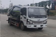 程力牌CL5070GXW6HQ型吸污车(CL5070GXW6HQ吸污车)(CL5070GXW6HQ)