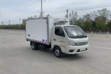 国六福田3.1米冷藏车|3.1米小型药品疫苗运输车