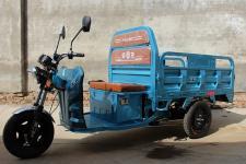 亚龙牌YL1200DZH-3C型电动正三轮摩托车