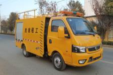 國六東風途逸小型工程救險車