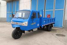 双峰牌7YPJZ-28100DA型三轮汽车