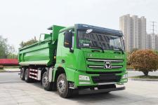 徐工牌XGA3310D6WEB型自卸汽车