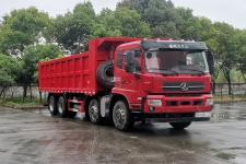 万山牌WS3317G2B型自卸汽车