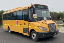 8米上饶SR6806DZA中小学生专用校车