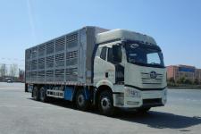 聚尘王牌HNY5316CCQC6型畜禽运输车
