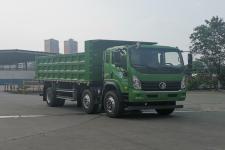 王牌牌CDW3244N42FEFA1型自卸汽车