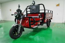 鸿迅牌HX1500DZH-18型电动正三轮摩托车