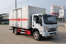 国六东风多利卡4米1易燃气体厢式运输车