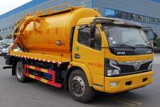 大力牌DLQ5145GQWQQ6型清洗吸污车
