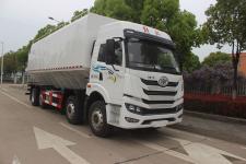國六解放前四后六20噸40方散裝飼料運輸車