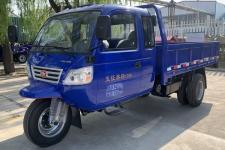 五征牌7YPJZ-23100P1型三轮汽车
