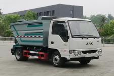 CLW5040ZZZHDP型自裝卸式垃圾車