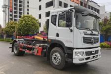 浩天星運牌HTX5183ZXXL6型車廂可卸式垃圾車